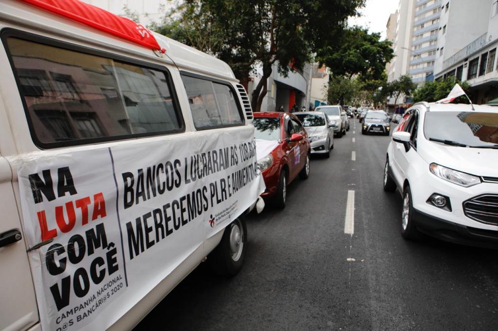 Imagem: Dino Santos